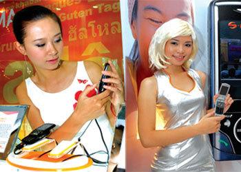 Những cô gái PG trông rất xinh đẹp và duyên dáng. Ảnh: mobilenet.vn