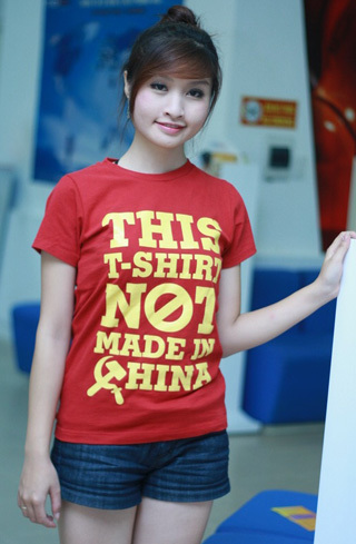 thi-tshirt-is-not-1354305792_500x0.jpg