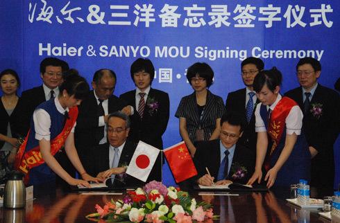 haier 5 1367030180 500x0 Thương hiệu Sanyo có thể sẽ thuộc về Trung Quốc