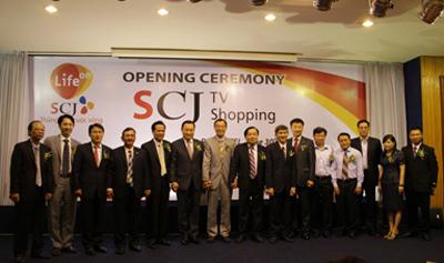 SCJ TV Shopping là công ty liên doanh giữa CJ O Shopping, công ty Home Shopping hàng đầu Châu Á & SCTV, công ty truyền hình cáp lớn nhất Việt Nam.