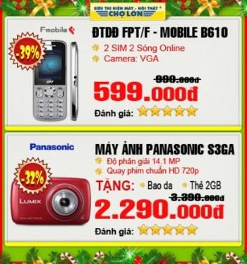 Hỗ trợ giao hàng miễn phí nội thành khi mua ĐTDĐ và Máy ảnh