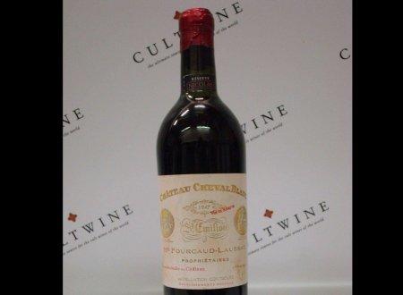Với trị giá hiện nay 304.375 USD, 1947 Château Cheval Blanc được nhìn nhận là tuyệt tác mọi thời đại của hãng Bordeaux. Một thương nhân bí mật người Thụy Sỹ sở hữu chai rượu đã bán đấu giá thông qua nhà Christies tại Geneva. Chai rượu đặc biệt ở chỗ qua 50 năm nó vẫn giữ được hương vị thơm ngon tuyệt vời.