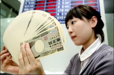 yen-nhat-102381-1370896790_500x0.jpg