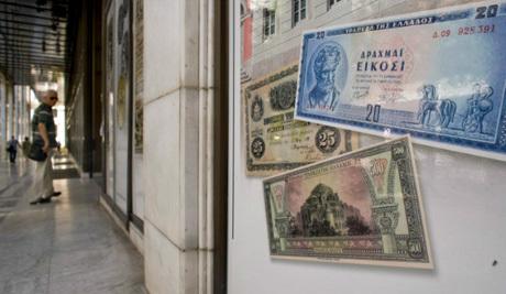 Chi phí in tiền cho Hy Lạp khoảng 50 - 60 triệu USD. Ảnh: AFP