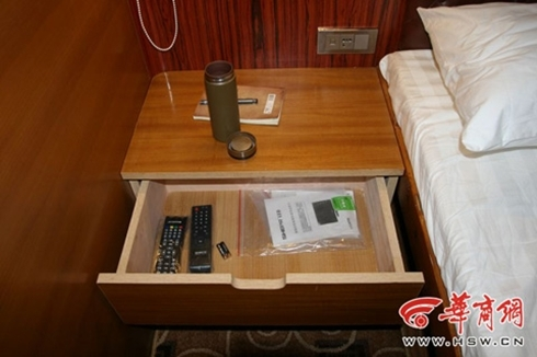 sleepbox9-212779-1370888438_500x0.jpg