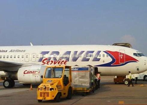 Indochina Airlines biến mất khỏi bản đồ bay Việt Nam.