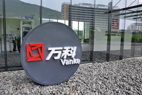 china vanke 490 1367515624 500x0 Đại gia địa ốc Trung Quốc tấn công thị trường Mỹ