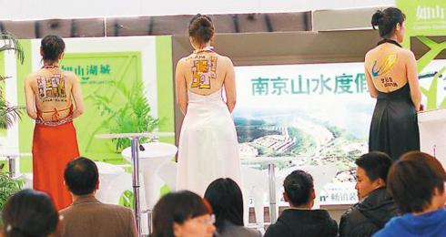 """Thuê người mẫu """"Body Painting"""" quảng bá bất động sản tại Trung Quốc"""