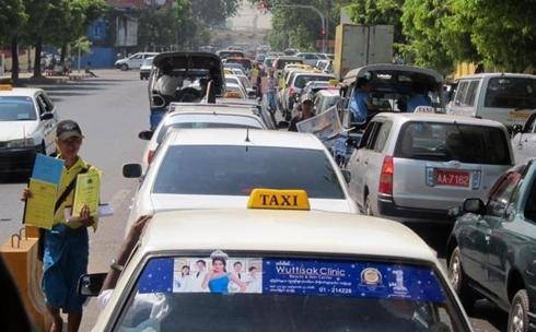 Ôtô là mặt hàng rất đắt đỏ ở Myanmar. Ảnh: SCMP