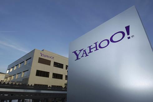 Yahoo bị đồn chi tỷ USD mua lại mạng xã hội Tumblr