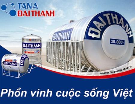 DaiThanh-1-1369215733_500x0.jpg