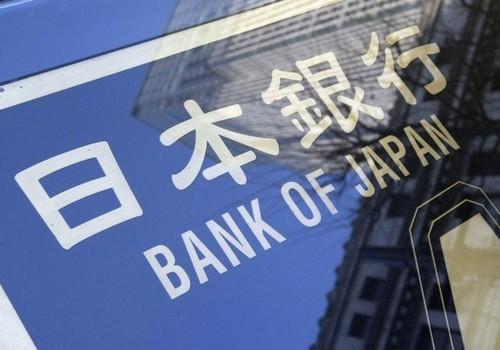 bank of japan 1373276704 500x0 Ngân hàng trung ương châu Á liên tiếp họp chính sách