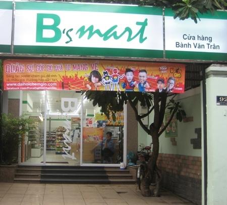BsMart-O-1374459971_500x0.jpg