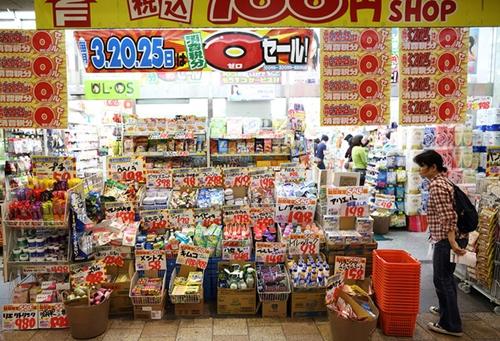 CPI 1377828166 Lạm phát Nhật Bản đang trong tình trạng lên cao nhất 5 năm