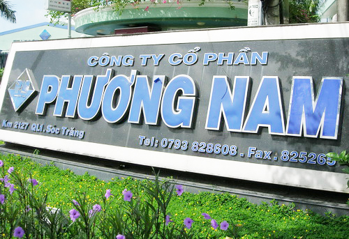 Cty-Phuong-Nam-1377904500.jpg