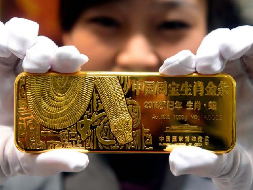 chinagold-5202-1380429822.jpg