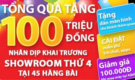 Techone-1-3930-1382946189.jpg