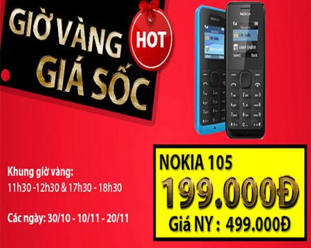 Techone-4-8148-1382946190.jpg