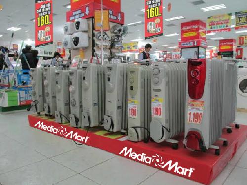 Loại máy sưởi đa chức năng, trong đó có chức năng sấy quần áo là mặt hàng bán khá chạy trong những ngày gần đây.
