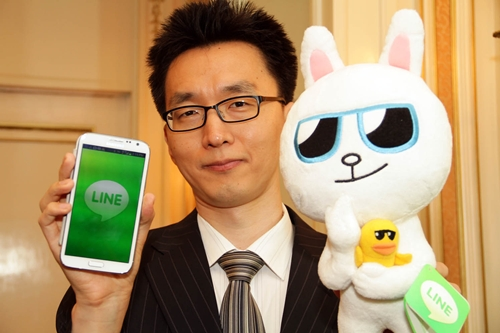 Line-7224-1393296956.jpg