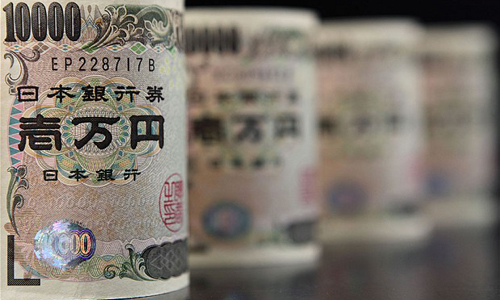 yen-3265-1401699954.jpg