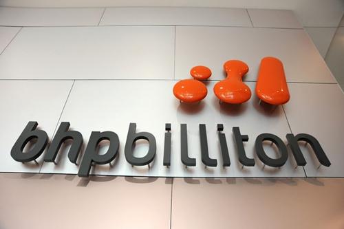 BHP-9307-1408440128.jpg