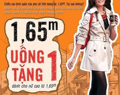 Gloria Jeans 5851 1409625057 Ảo tưởng về quảng cáo trên Facebook Phần mềm Ninja facebook