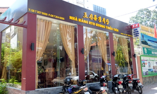 lqd JPG 4226 1412260561 Nhà hàng Triều Tiên cực hút khách tại Sài Gòn