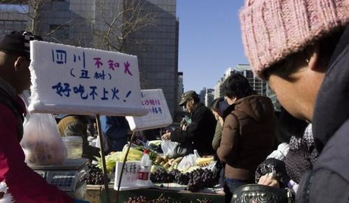 china-cpi-6020-1418207982.jpg
