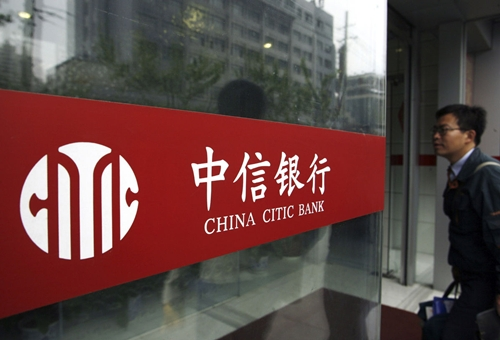 china bank 3472 1418630697 Ngân hàng Trung Quốc dùng trứng, rau dụ khách gửi tiền