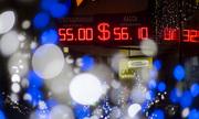 Rouble Nga tăng mạnh nhất 16 năm
