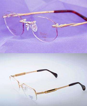 i-Megane cung cấp các sản phẩm mắt kính chính hãng với tiêu chuẩn Nhật Bản.