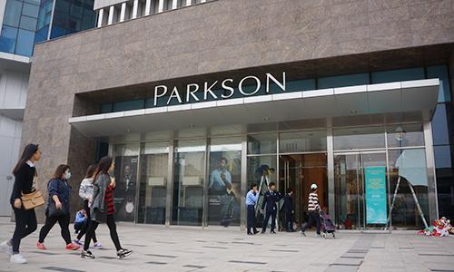 parkson-3895-1420535081.jpg