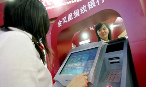 china-3-3870-1422592668.jpg