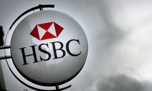 HSBC-4360-1423477055.jpg