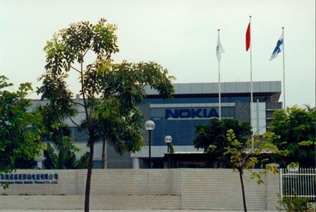 Nokia-2664-1425025915.jpg