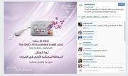 Thẻ tín dụng tỏa hương cho phụ nữ
