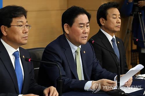 Hàn Quốc sắp gia nhập AIIB