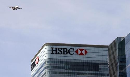 HSBC có thể tách riêng mảng kinh doanh tại Anh