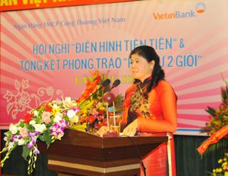 Lãnh đạo VietinBank tham gia GPBank