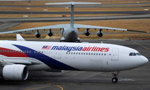 malaysia-airlines-jpeg-9838-1433149217.j