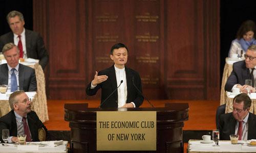 Jackma1 8155 1434353452 Alibaba sắp ra mắt HBO phiên bản Trung Quốc