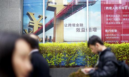 AIIB sẽ chính thức hoạt động vào cuối năm nay.