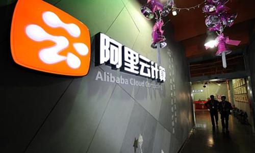 alibaba-0-1489-1435823616.jpg