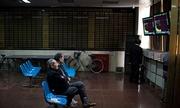 'Sòng bạc' chứng khoán tại Trung Quốc