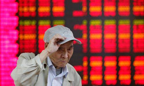 china-0-3410-1436430297.jpg