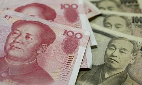 yuan-yen-4013-1439463883.jpg
