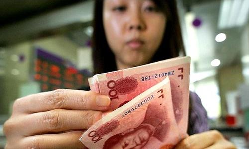 yuan-9047-1439700031.jpg