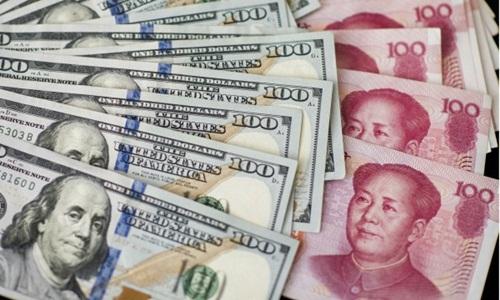 yuan-usd-5175-1442290508.jpg