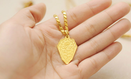 px-Buy-Gold-Jewelry-Step-5-Ver-8084-3080